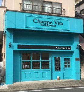 Charme Vita 外観